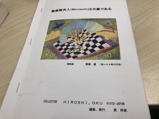 b0040332_19483090.jpg