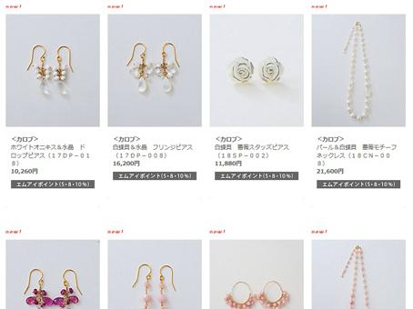 isetan & mitsukoshi オンラインショップ_b0278339_13162533.jpg