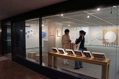 佐藤千穂「 Chijo Sató Arte  La Luz 」開催中です!_f0171840_16041443.jpg