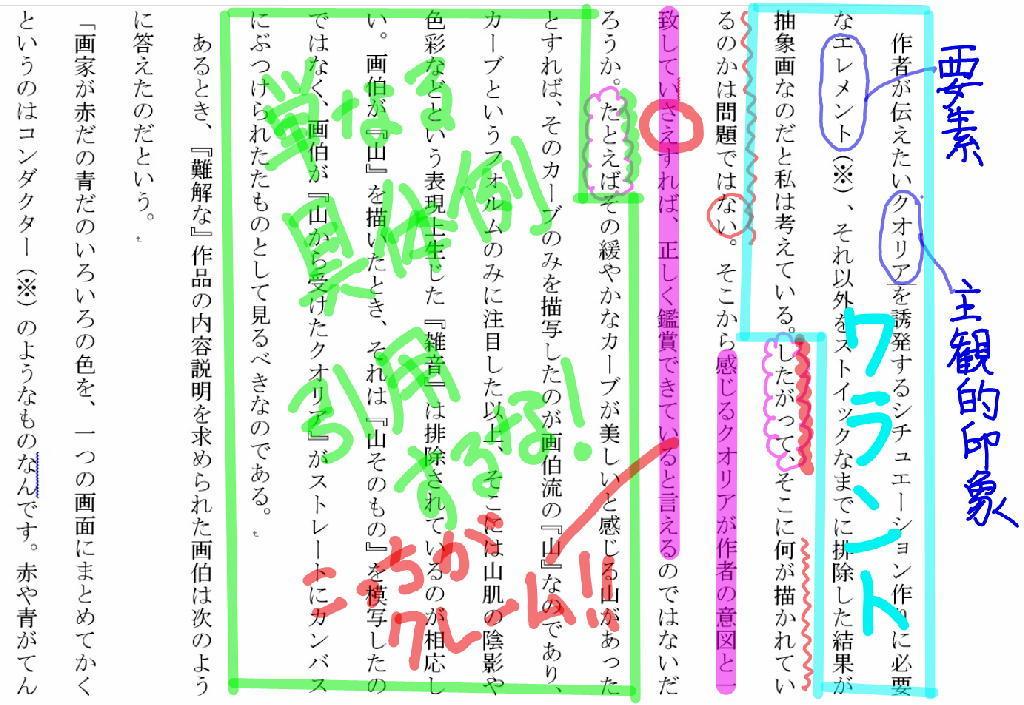 f0346040_18364039.jpg