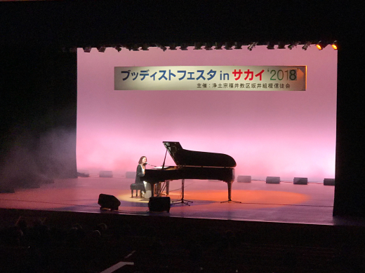 思い出のピアノと_a0271541_16523449.jpg