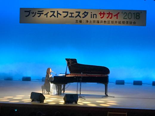 思い出のピアノと_a0271541_16530592.jpg
