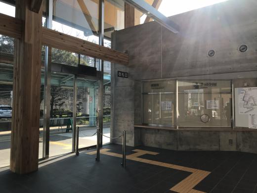 思い出の三国駅がリニューアル!_a0271541_17394801.jpg