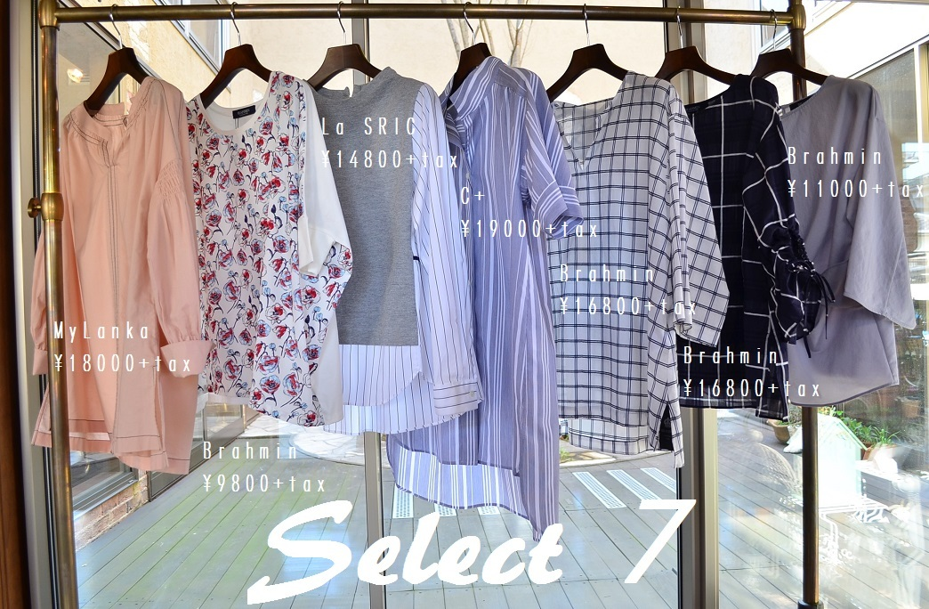 """""""2018 Spring New~Today\'s Select7...3/28wed\""""_d0153941_17270586.jpg"""