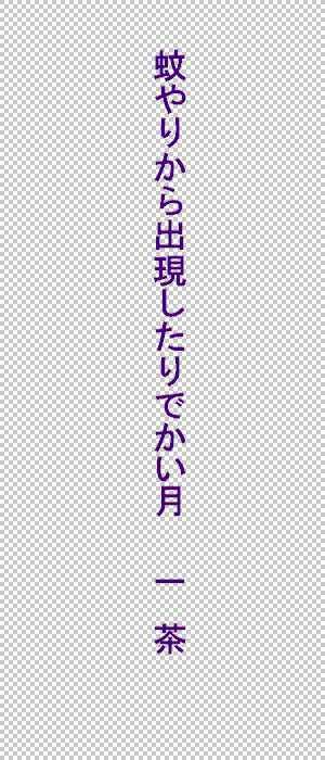 f0117041_06065555.jpg