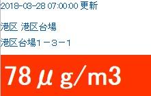 f0055956_7311079.jpg