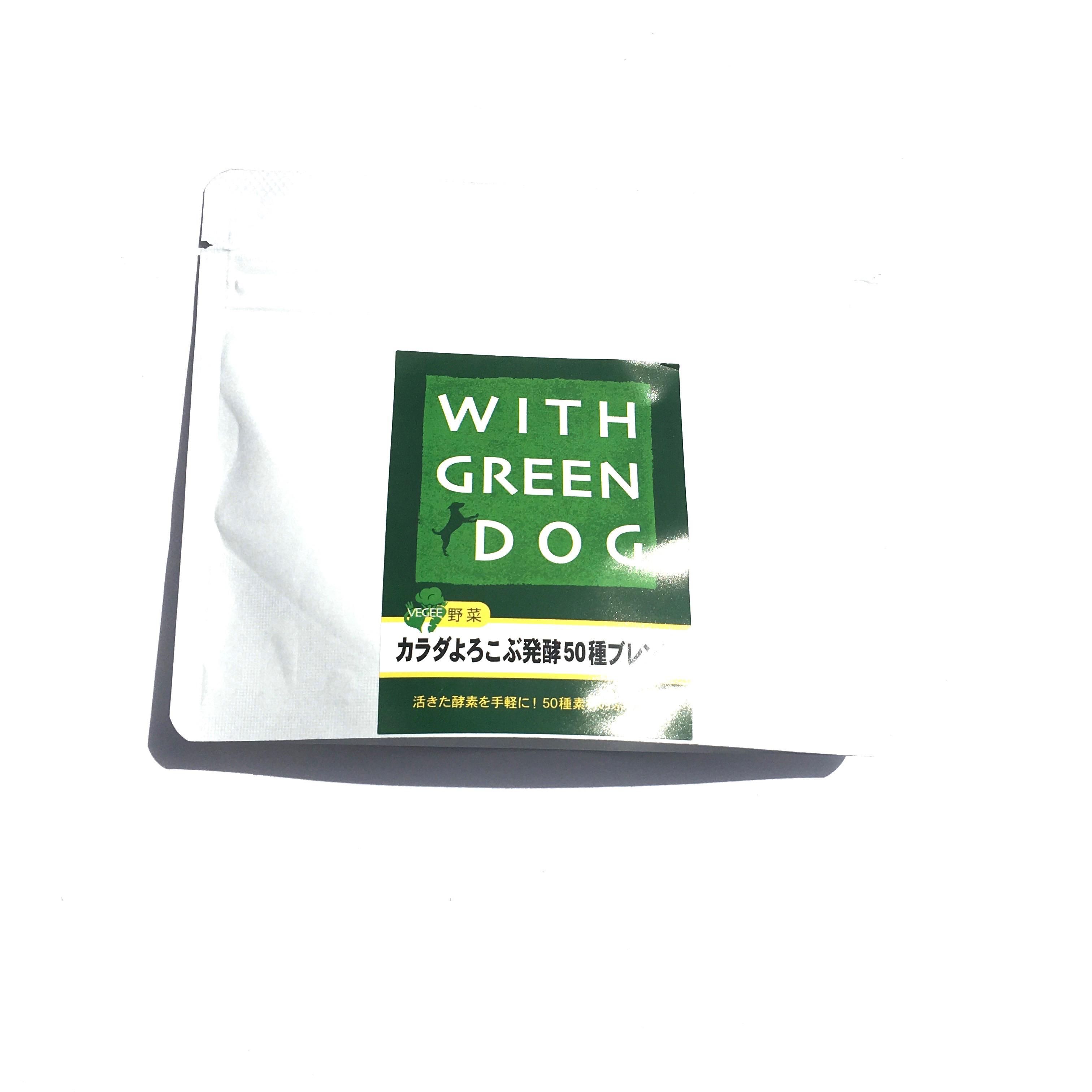 WITH GREEN DOG ウィズ グリーンドッグ カラダよろこぶ発酵50種ブレンド_d0217958_12131452.jpg