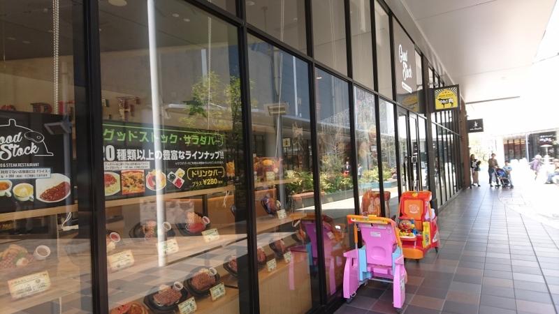 イオン和歌山で昼食_c0108460_22484406.jpg