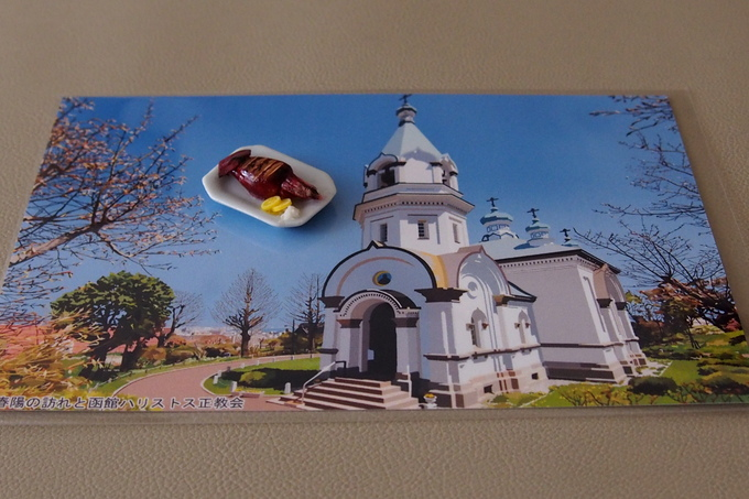 函館の教会の絵はがき_b0106766_11421328.jpg