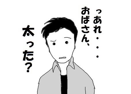 f0096569_07093649.jpg