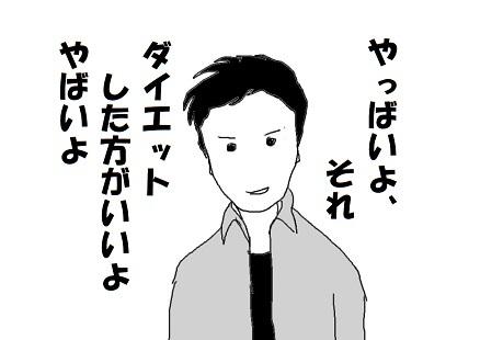 f0096569_07104986.jpg