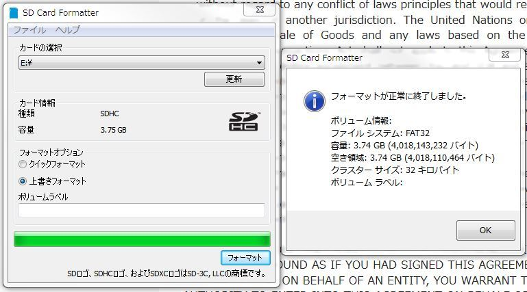 SDカード読み書き不良->取りあえず復活_a0027275_15053309.jpg