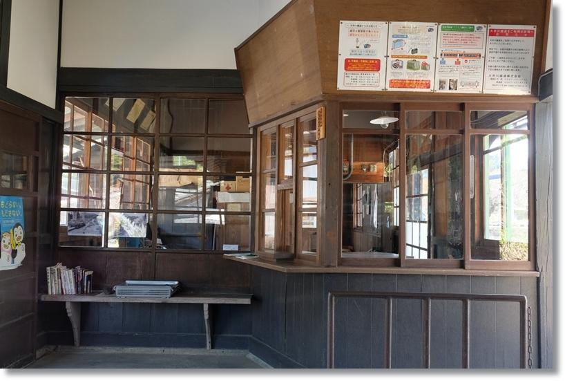 田野口駅_c0054876_13460060.jpg