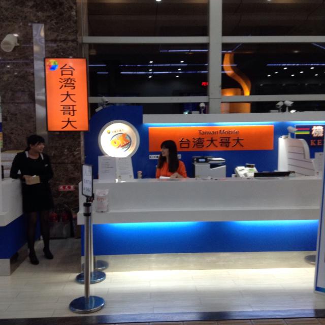 台湾高雄へ まずは三鳳中街「梅の家」へ美味しいドライフルーツを求めて。_a0334793_23042329.jpg
