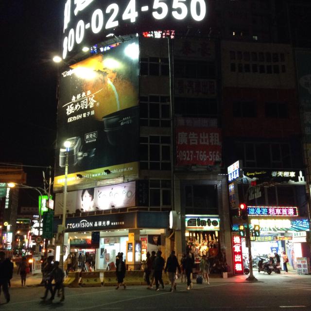台湾高雄へ まずは三鳳中街「梅の家」へ美味しいドライフルーツを求めて。_a0334793_23062214.jpg
