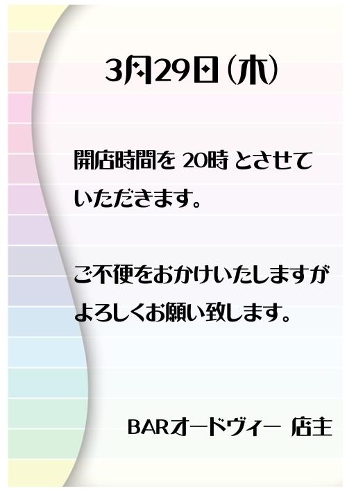 c0014695_12243871.jpg