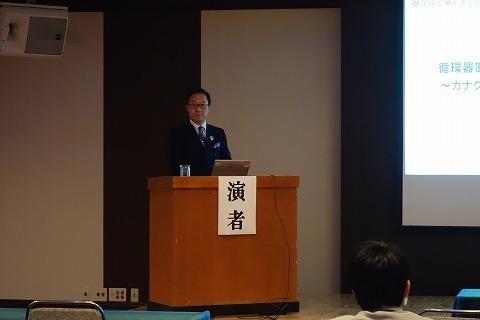 糖尿病診療を考える会_a0152501_15022990.jpg