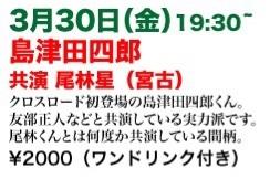 b0169403_20523807.jpg