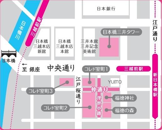 今年も「ニホンバシ桜屋台」に出店します!_f0194104_11190450.jpg