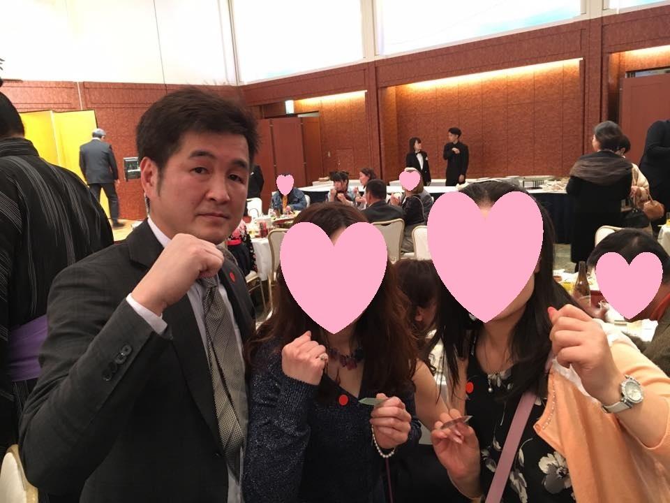 佐渡ケ嶽部屋 千秋楽祝賀会_a0100706_02561302.jpg