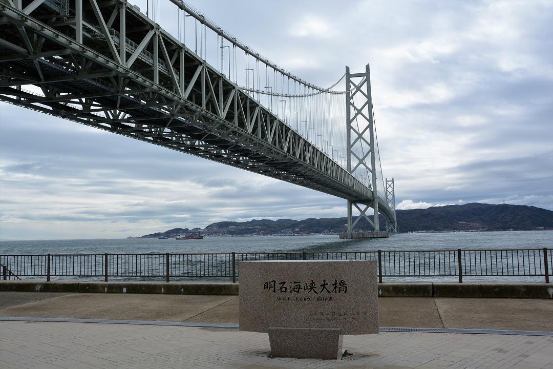 京都を歩く(14)明石海峡大橋_a0148206_10204730.jpg