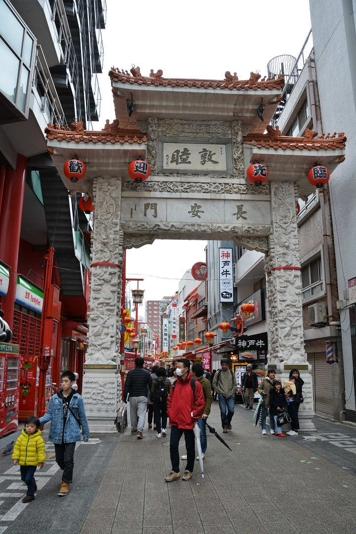 京都を歩く(15)(最終章)神戸元町から三宮まで_a0148206_20382490.jpg