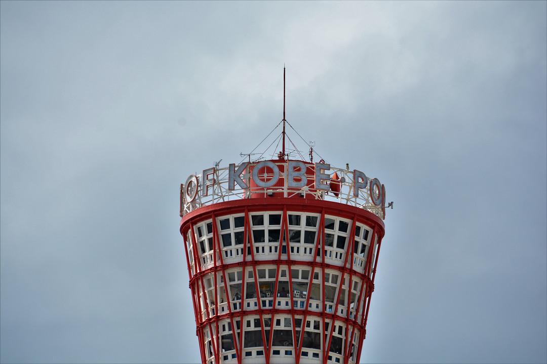 京都を歩く(15)(最終章)神戸元町から三宮まで_a0148206_20450842.jpg
