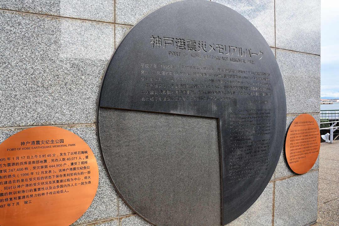 京都を歩く(15)(最終章)神戸元町から三宮まで_a0148206_20451436.jpg