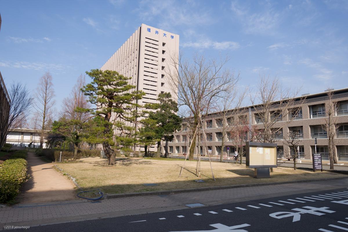 福井大学 同窓経営者の会の発足_d0192712_14292915.jpg