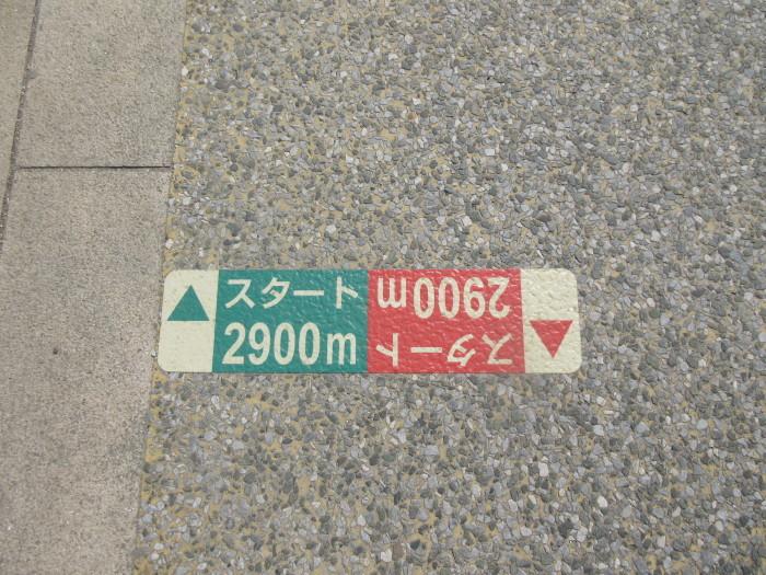 b0014732_19183212.jpg