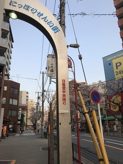 JRとくとく切符で都内へお出かけ巡り♪上野恩賜公園の桜&東京都美術館(AJC)_f0023333_22335551.jpg