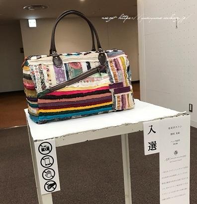 JRとくとく切符で都内へお出かけ巡り♪上野恩賜公園の桜&東京都美術館(AJC)_f0023333_22335808.jpg