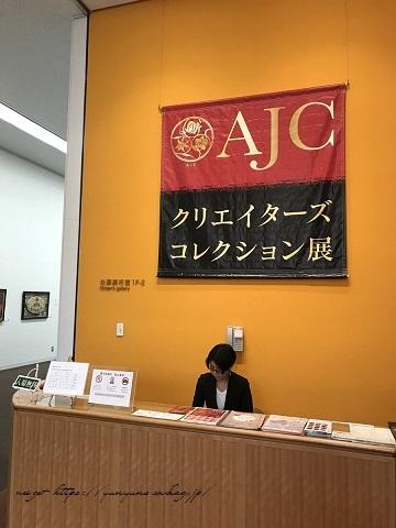JRとくとく切符で都内へお出かけ巡り♪上野恩賜公園の桜&東京都美術館(AJC)_f0023333_22381193.jpg