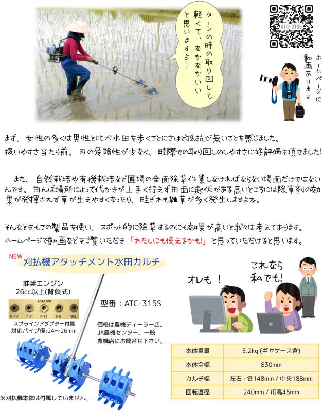 d0358642_15103922.jpg