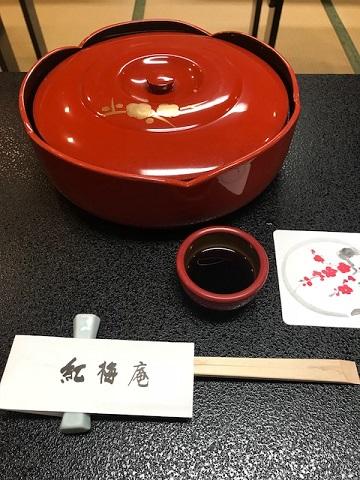 北野をどり・地元京都のお客様・おかもとさんの紅梅弁当_f0181251_18144035.jpg