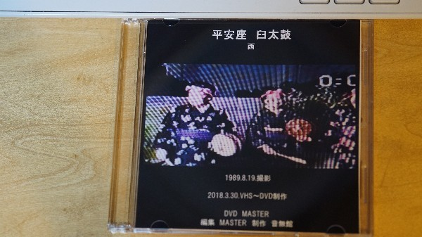 DVD制作_e0166355_14131136.jpg