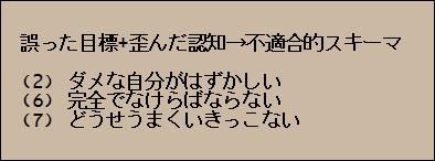 e0201060_13204183.jpg