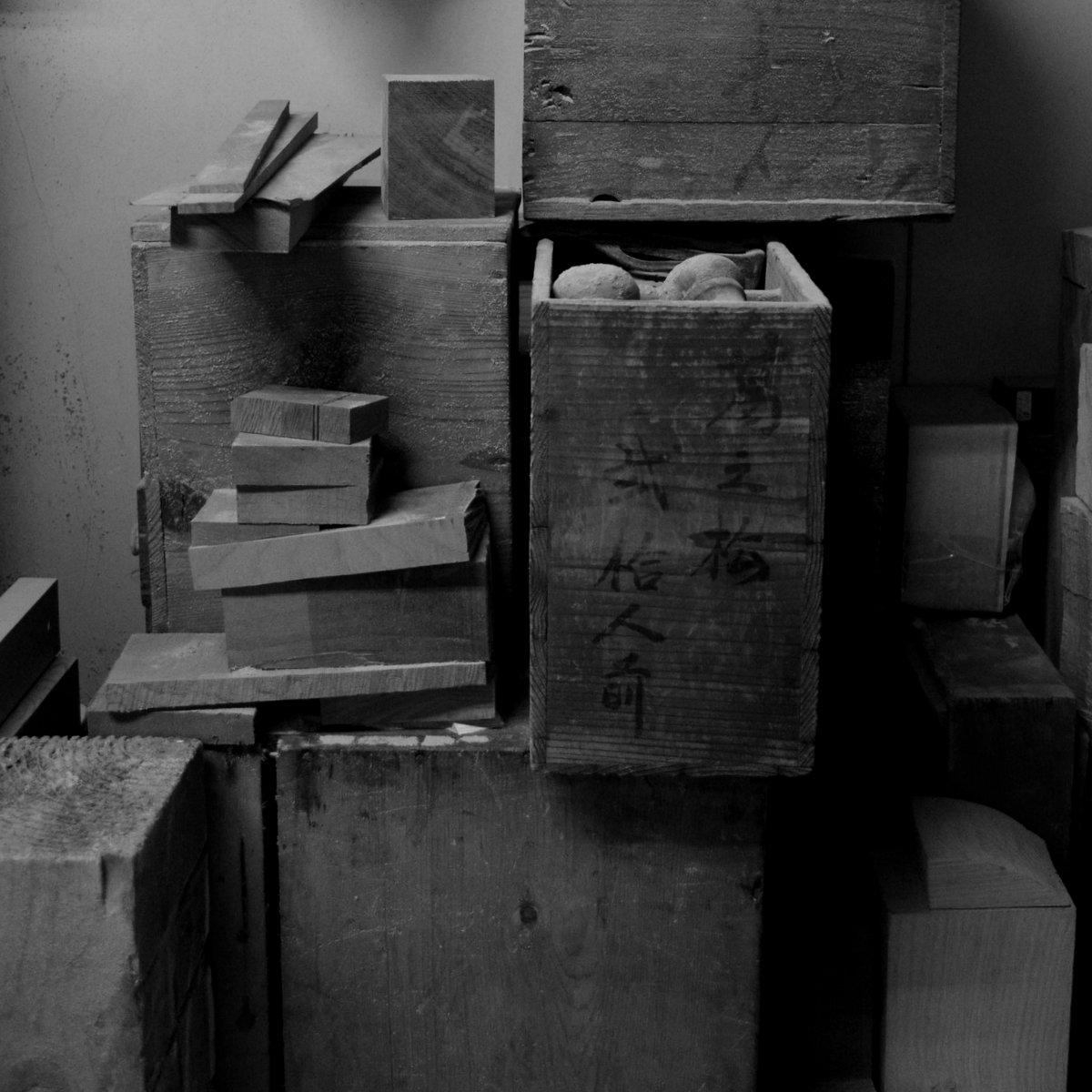 「 西浦裕太 木彫刻展 」 8日目_d0087761_15215284.jpg