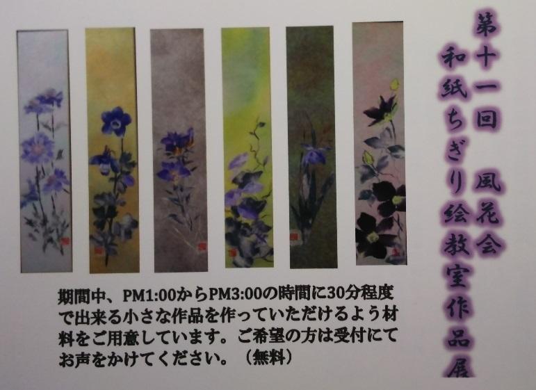 c0346862_18510948.jpg