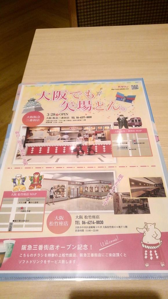 阪急3番街 グルメ! FOOD HALL_d0202264_515816.jpg