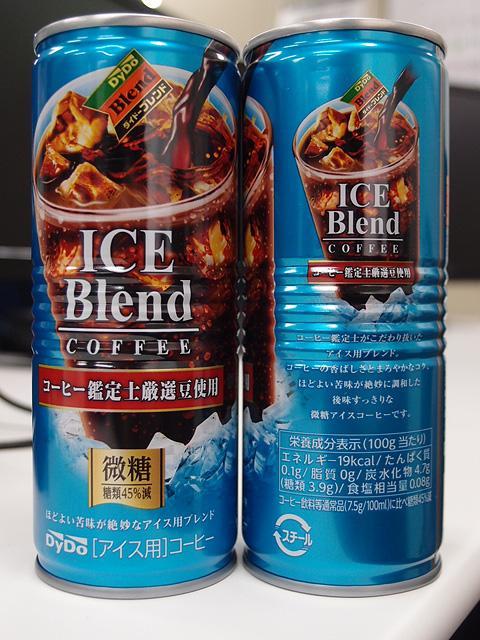 DyDo ICE Blend COFFEE 微糖、完璧っっ!!_b0006870_0465151.jpg