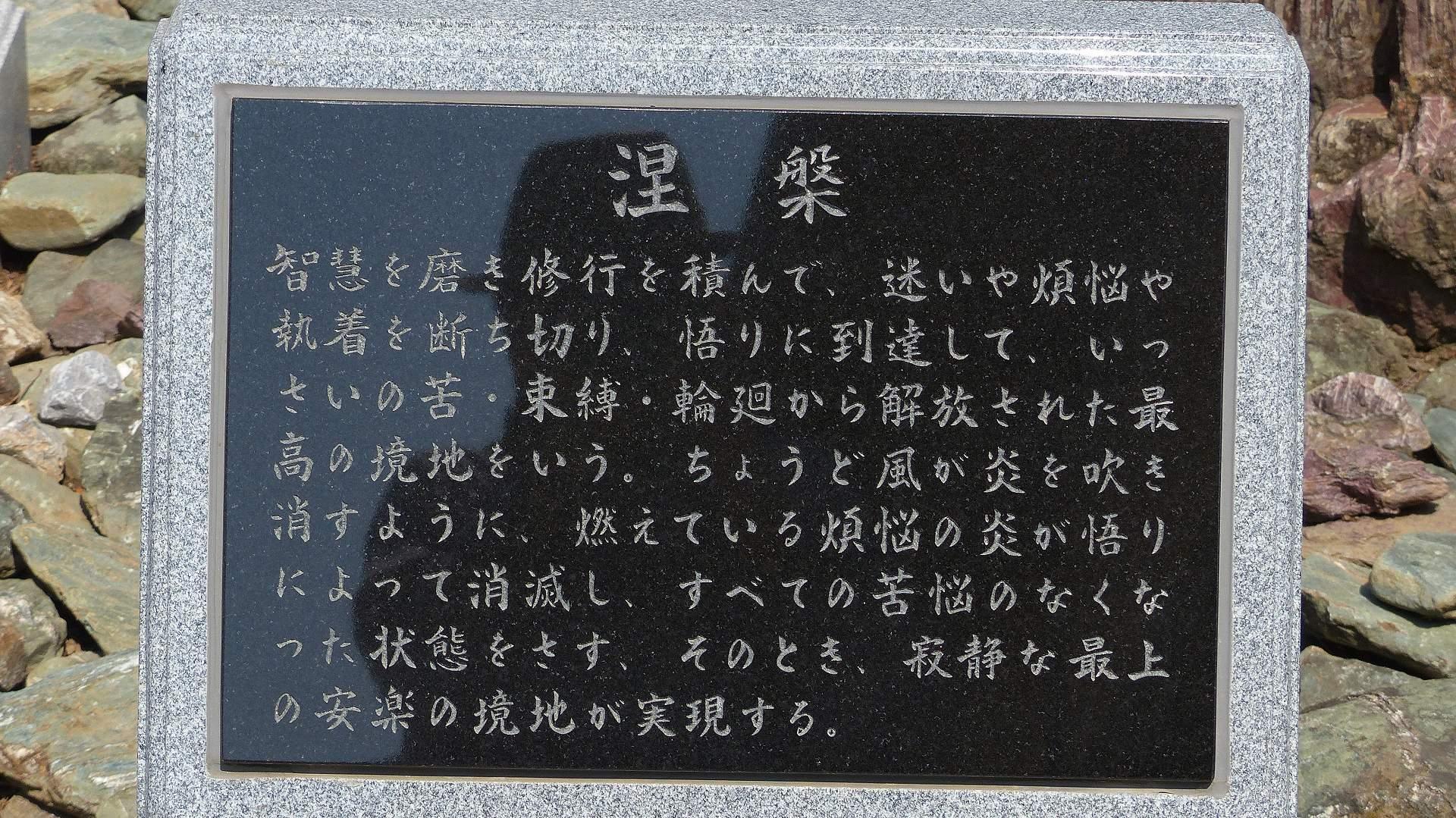 花見のあとは社寺を巡る_a0185081_13574392.jpg