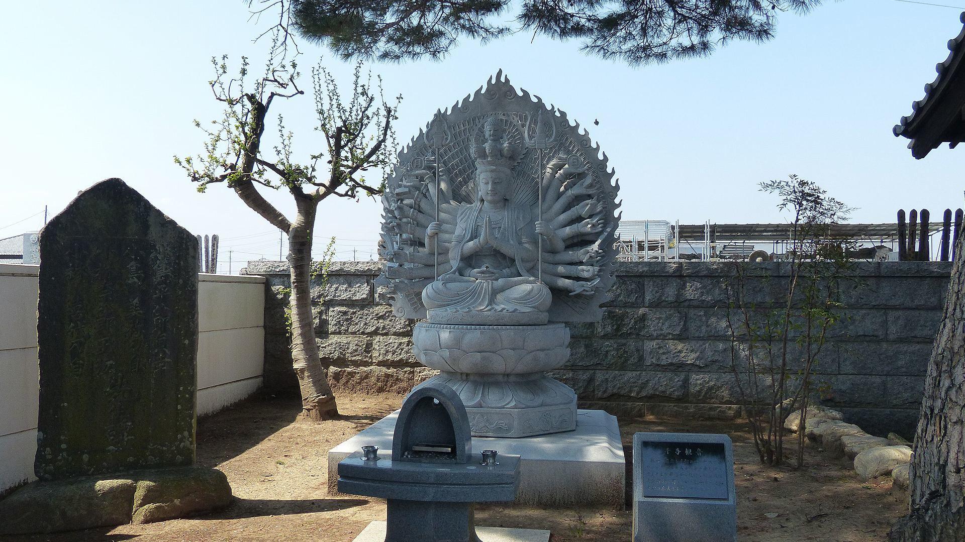 花見のあとは社寺を巡る_a0185081_14020486.jpg