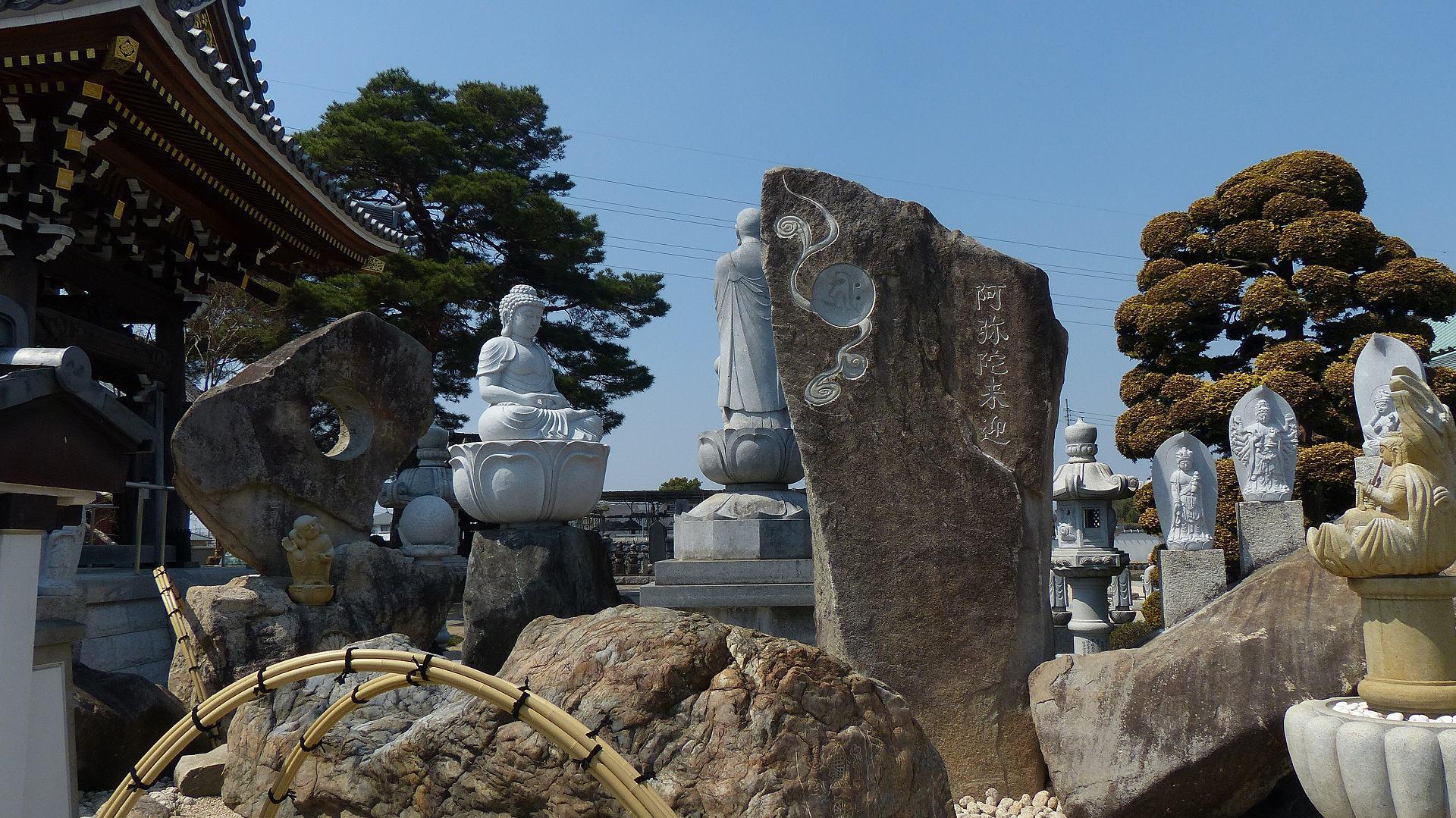 花見のあとは社寺を巡る_a0185081_14163328.jpg