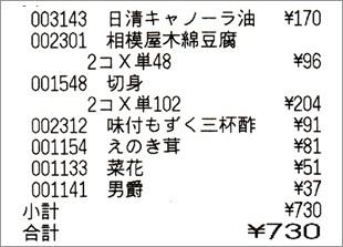 b0260581_15150938.jpg