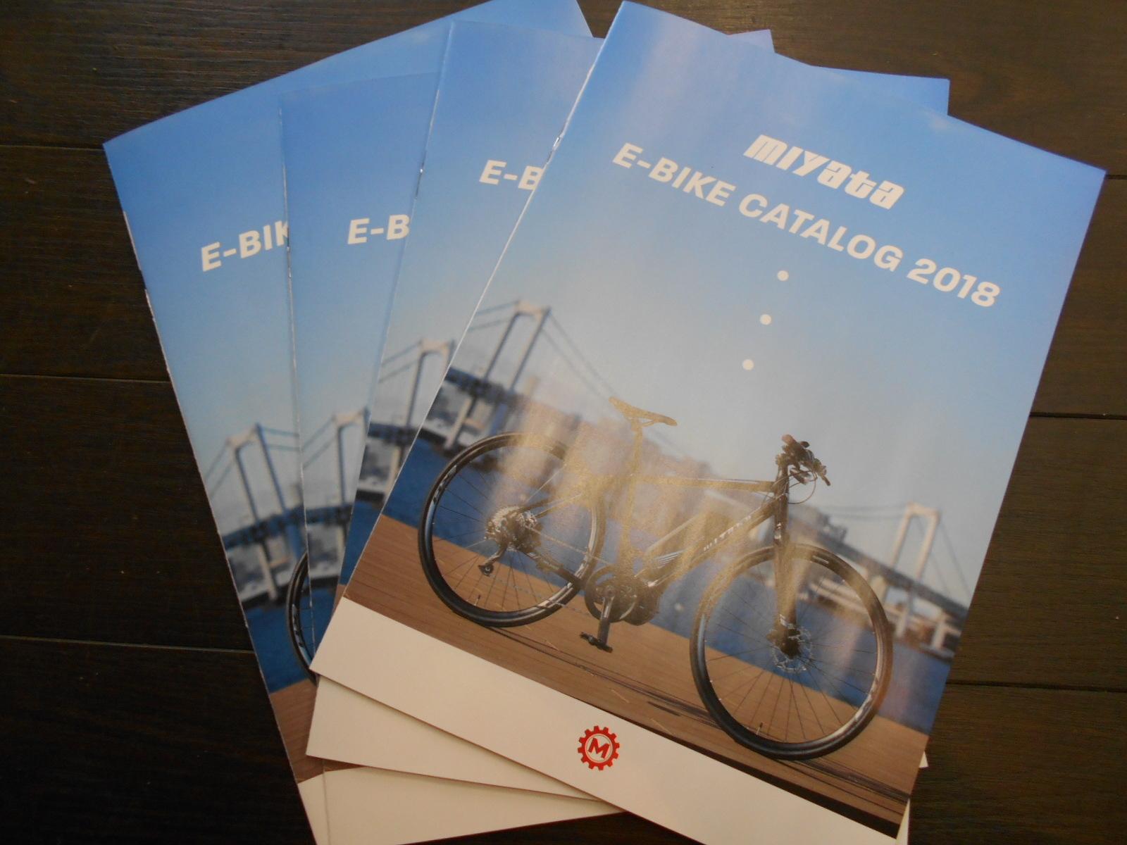 ミヤタからE-BIKEのカタログが来ました_b0189682_19412061.jpg