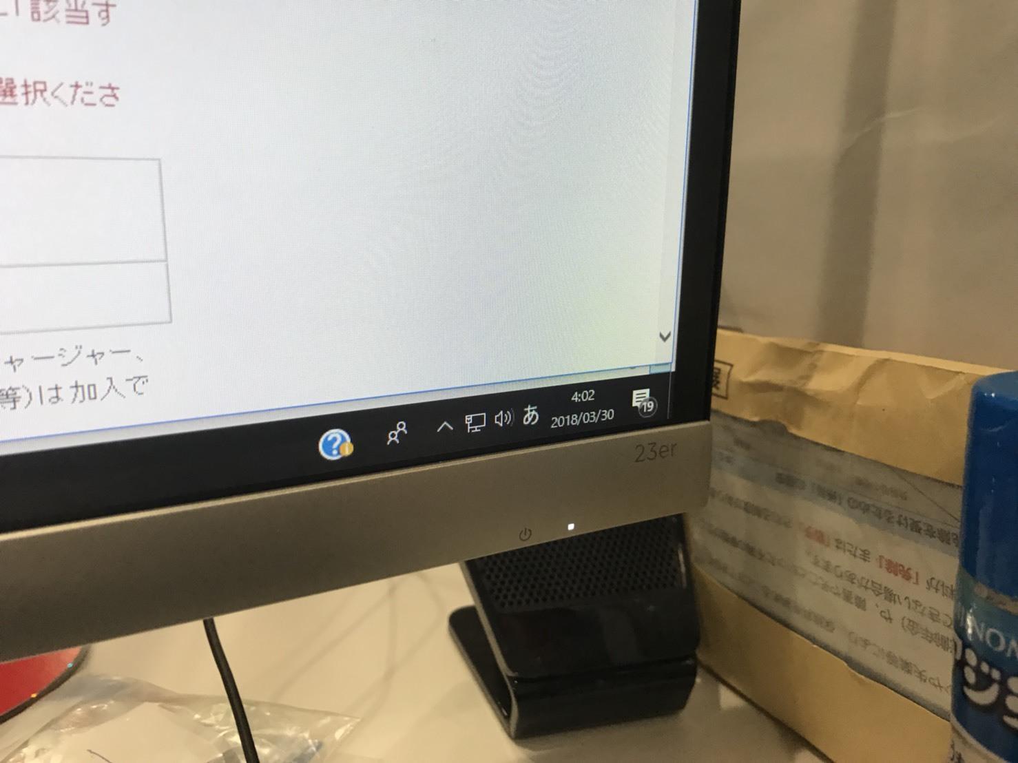 3月30日(金)トミーベース カスタムブログ☆S社様、新車のヴェルファイア到着☆カマロカスタム中☆_b0127002_11162121.jpg