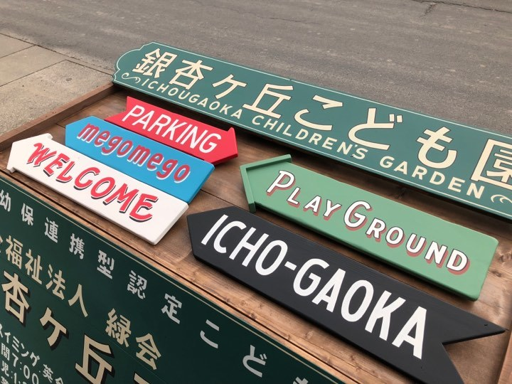 ◆ SIGN PAINTING ◆_c0078202_10041461.jpg
