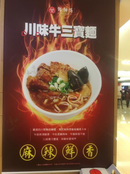 初台湾……その④_c0162404_10324967.jpg