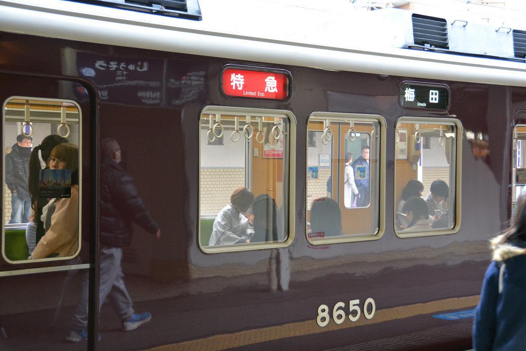 京都を歩く(15)(最終章)神戸元町から三宮まで_a0148206_21222650.jpg
